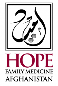 Hope Family Medicine Afghanistan